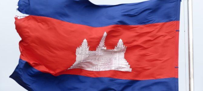 Cambodge : Conclusion