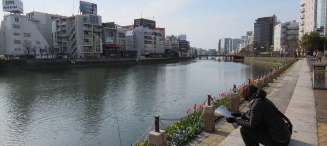 Bienvenue au Japon : Fukuoka