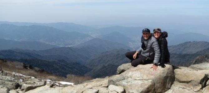 Treks en Corée