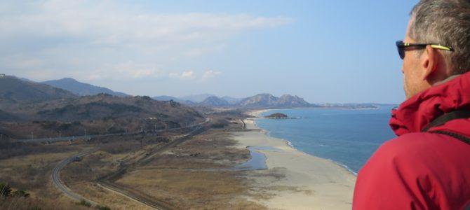 DMZ : Épier la Corée du Nord