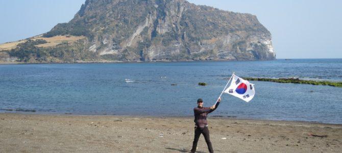 Corée du Sud : Conclusion