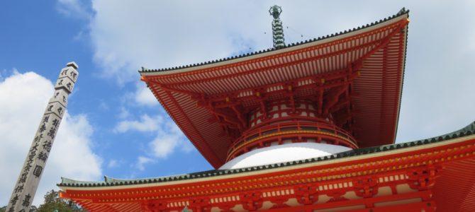 Japon : Conclusion