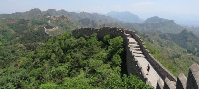 Beijing et Grande muraille de Chine – La fin