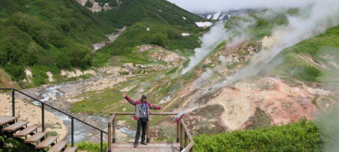 Kamtchatka : Vallée des geysers