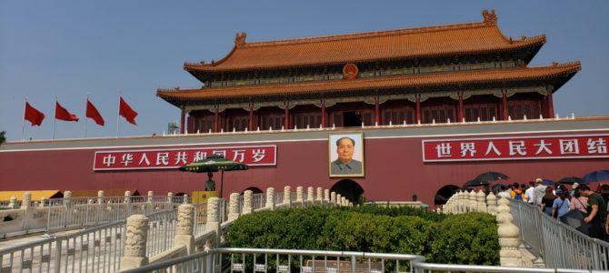 48 heures à Beijing