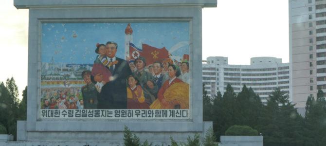 Le quotidien nord-coréen