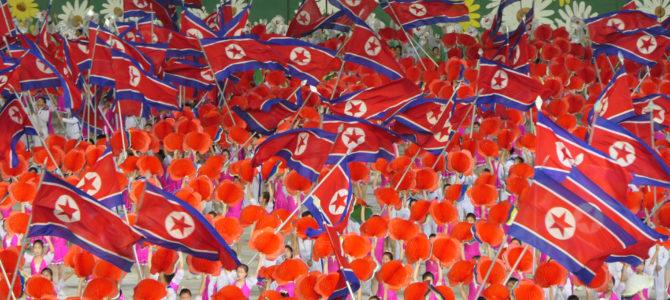 Corée du Nord : Conclusion